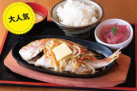 鮮魚のバター焼き定食